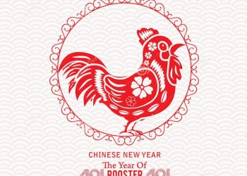 Happy-Chinese-New-Year-2017