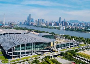 125th Canton Fair in Guangzhou and China Inspection Service