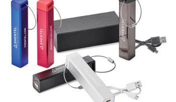 Spector & Co., of Champlain, N.Y.,2200-mah-power-bank-charger-recall-need-inspection-service-China