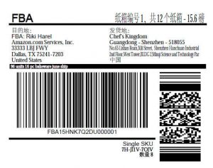Amazon fba labels on cartons and FBA Inspection